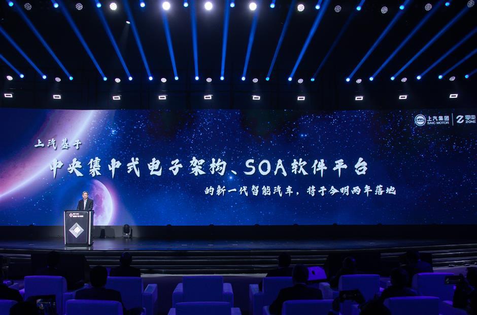 SAIC Motor announces new software platform