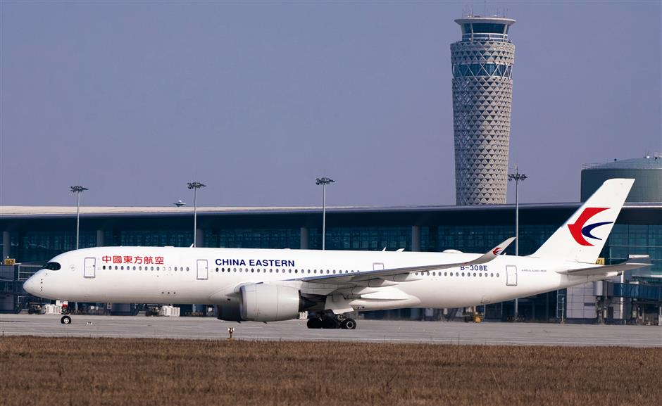 New York-Shanghai flight suspended due to COVID-19