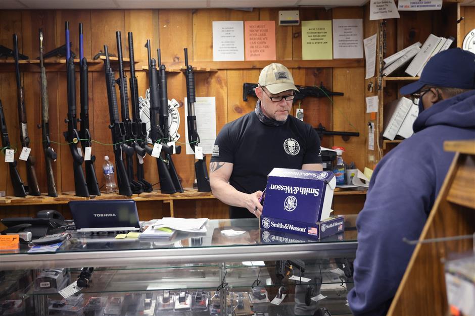 Biden attempts to tackle US gun violence epidemic