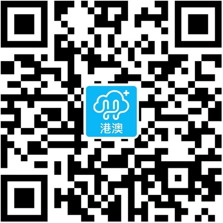 Shanghai starts vaccination program for people from Hong Kong, Macau