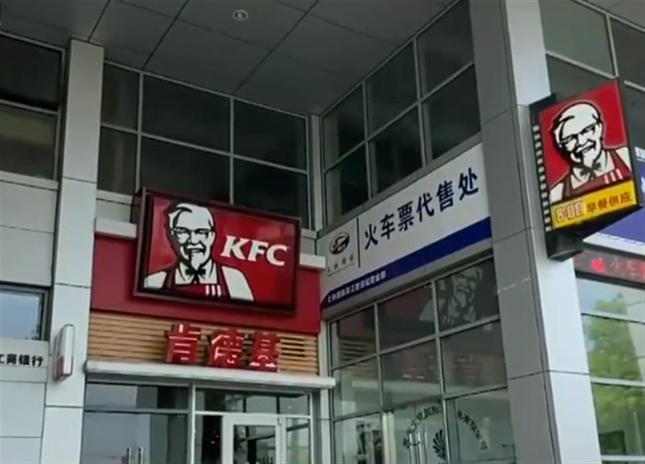 Woman sickened at KFC after being served disinfectant