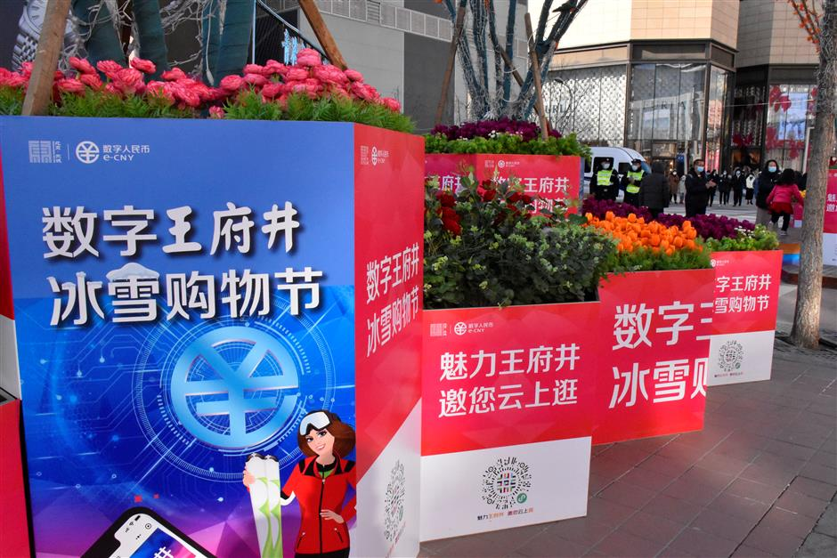 Wallet of the future? Rollout of new e-yuan continues apace