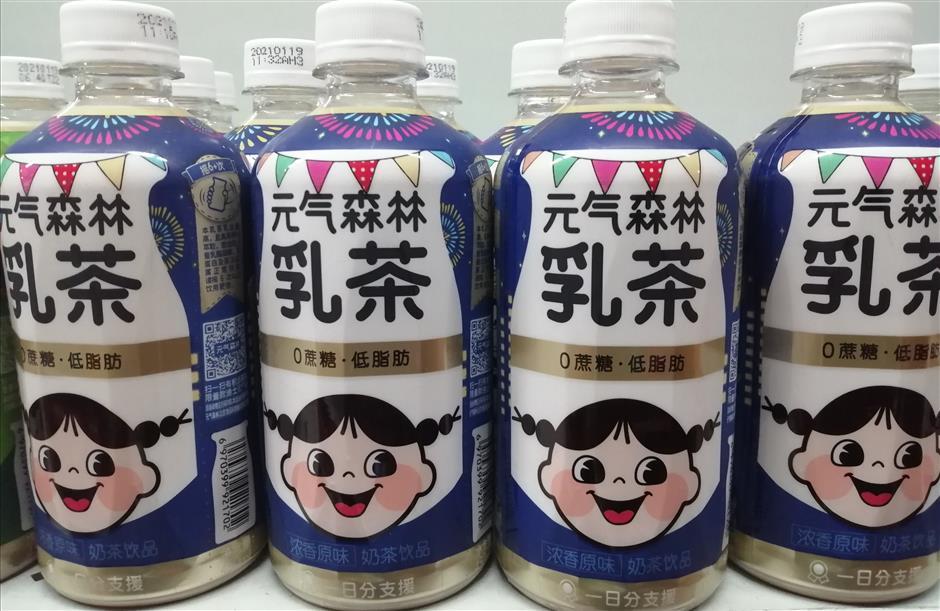 Genki Forest offers mea culpa for misleading label