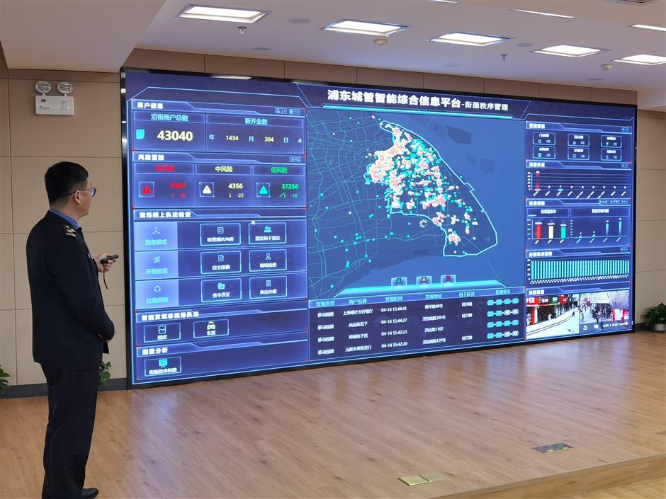 Urban management takea digital approach