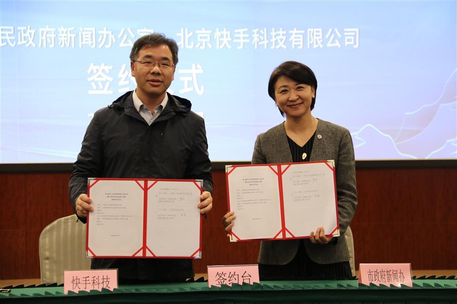 Shanghai signs cooperation deal withKuaishou