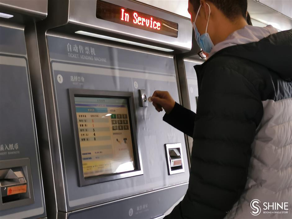 Shanghai Metro upgrading machines for new 1-yuan coins