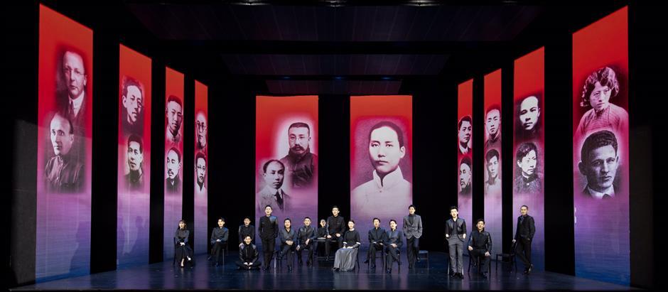 Theater festival celebrates CPCs 100 years