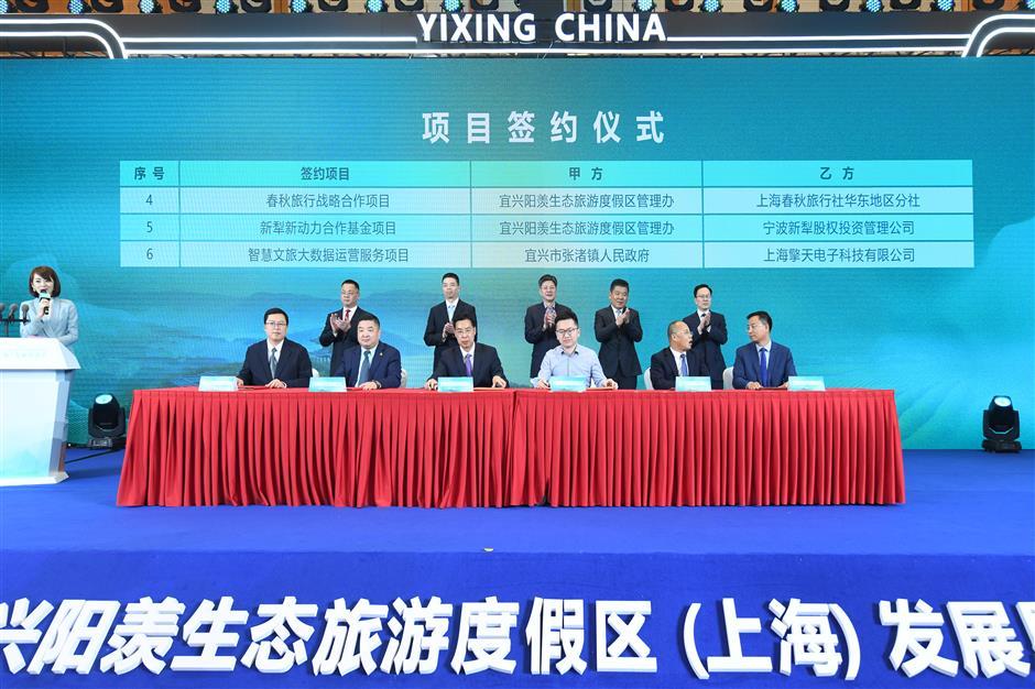 Yixing City fasttracks tourism development