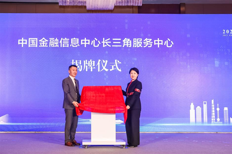 XiangchengDistrict setting and achieving high goals