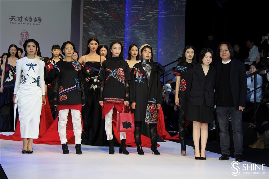 Celebrating high fashion from Chinas highlands