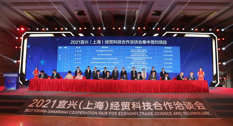 Jiangsu city transforming into eco-industry hub