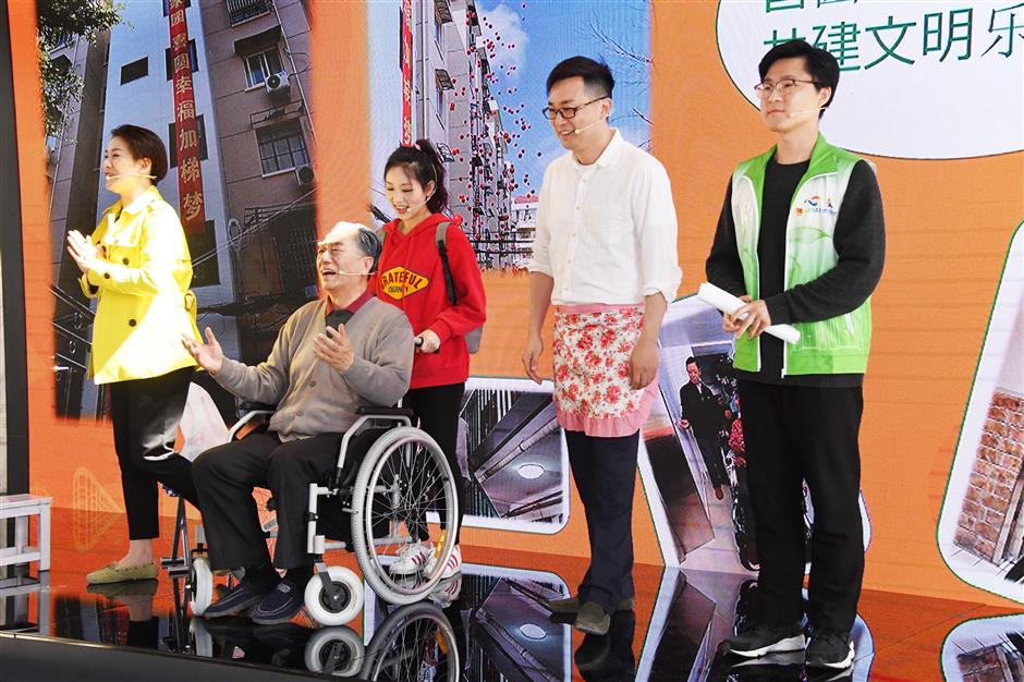 Popular volunteer cases promoted at Xuhui forum