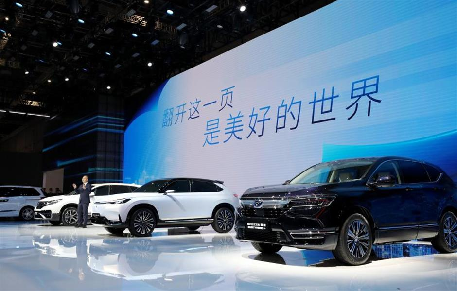 Worlds top auto market becomes broader, smarter, greener