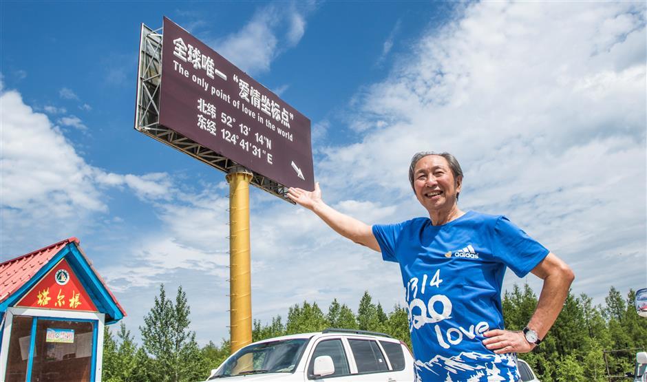 Direct flight opens toGreat Khingan Mountains
