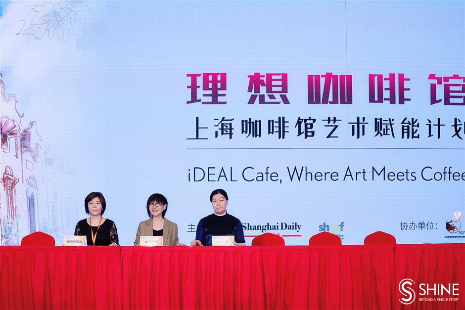 iDEAL Cafe platform blends coffee with art