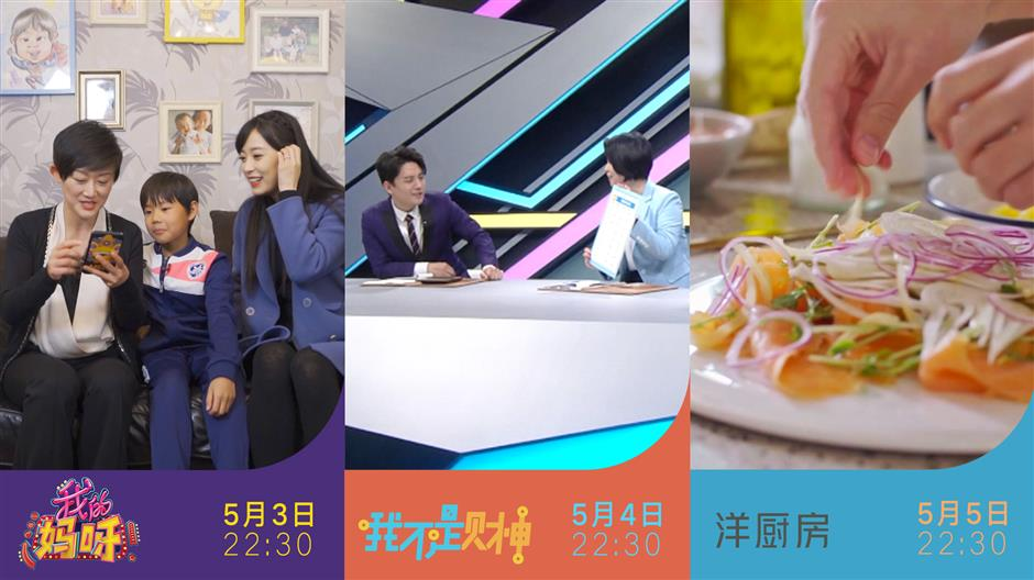 Diverse range of TV programs to air during May Day holiday
