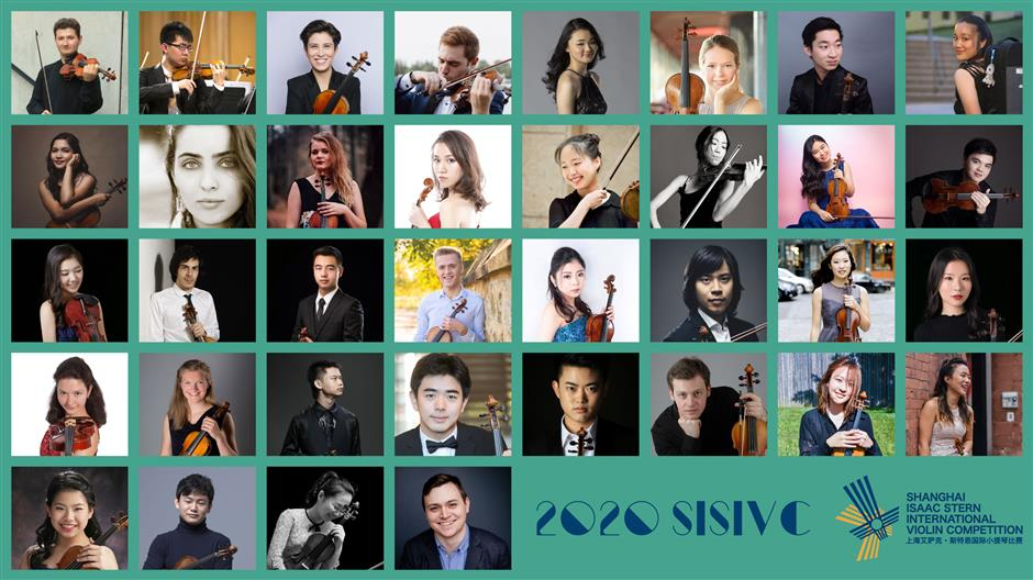 August start for 2020 violin competition