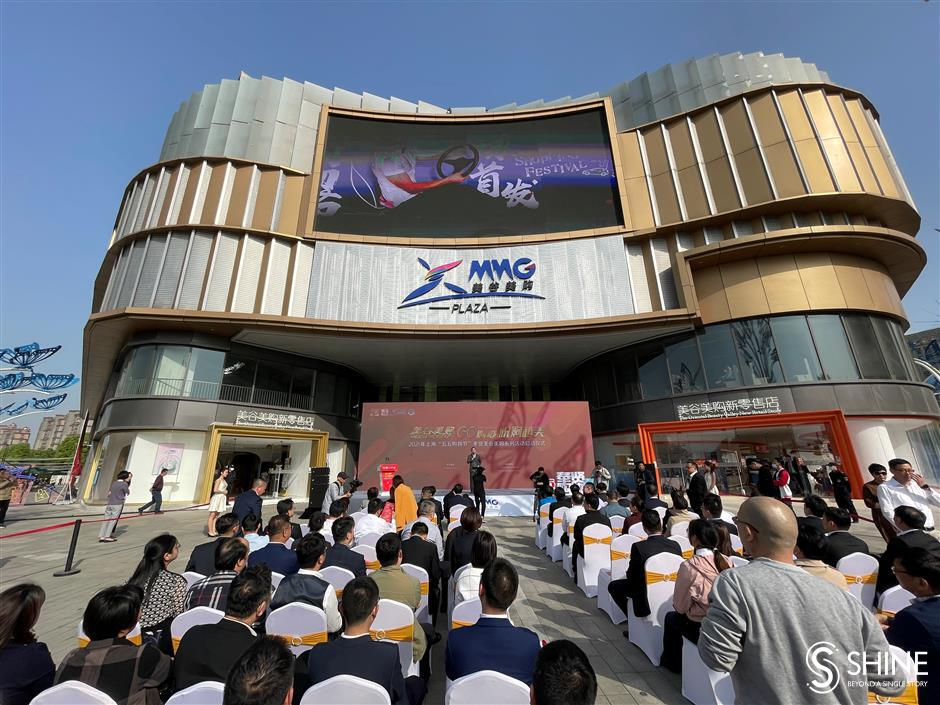 Shopping festival opens at Oriental Beauty Valley