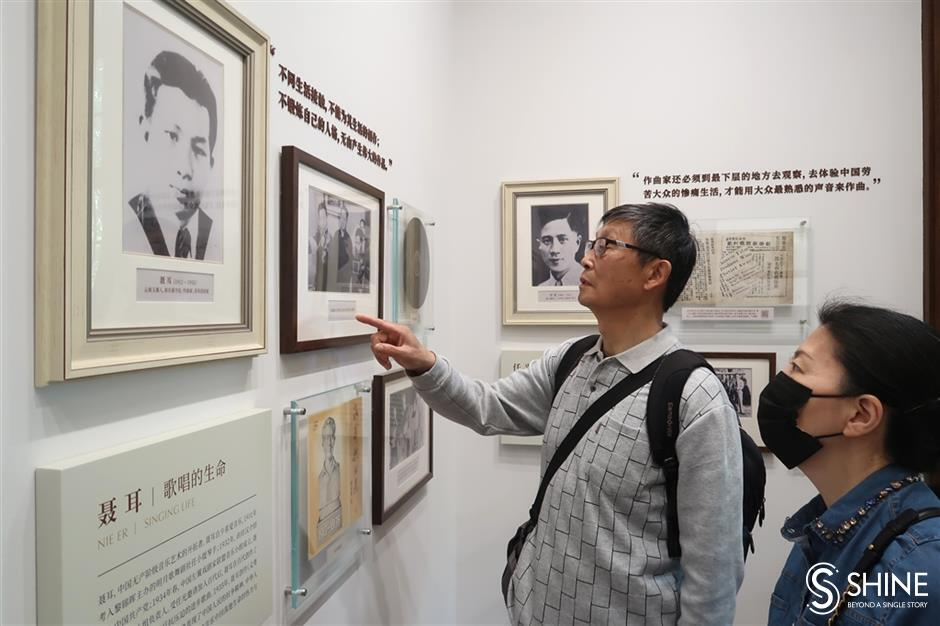 Birthplace of Chinas recording industry reopens