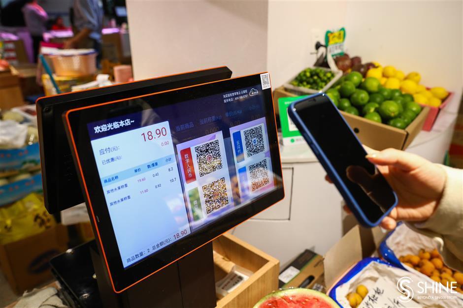Shanghai pioneers digital currency payments