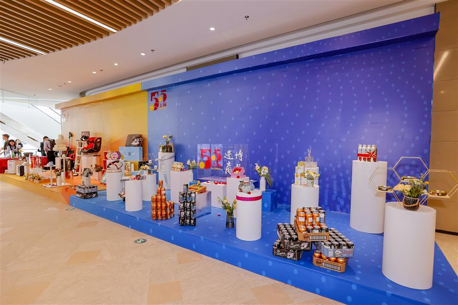 Ecology zone products on display in Qingpu