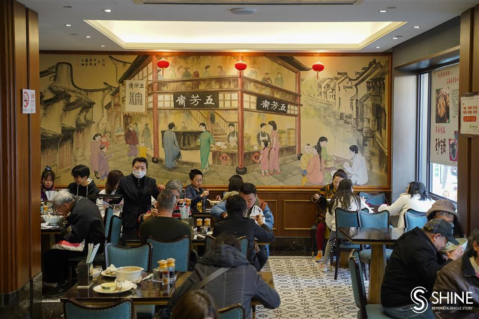 Festival treat for diners at Huangpu eateries