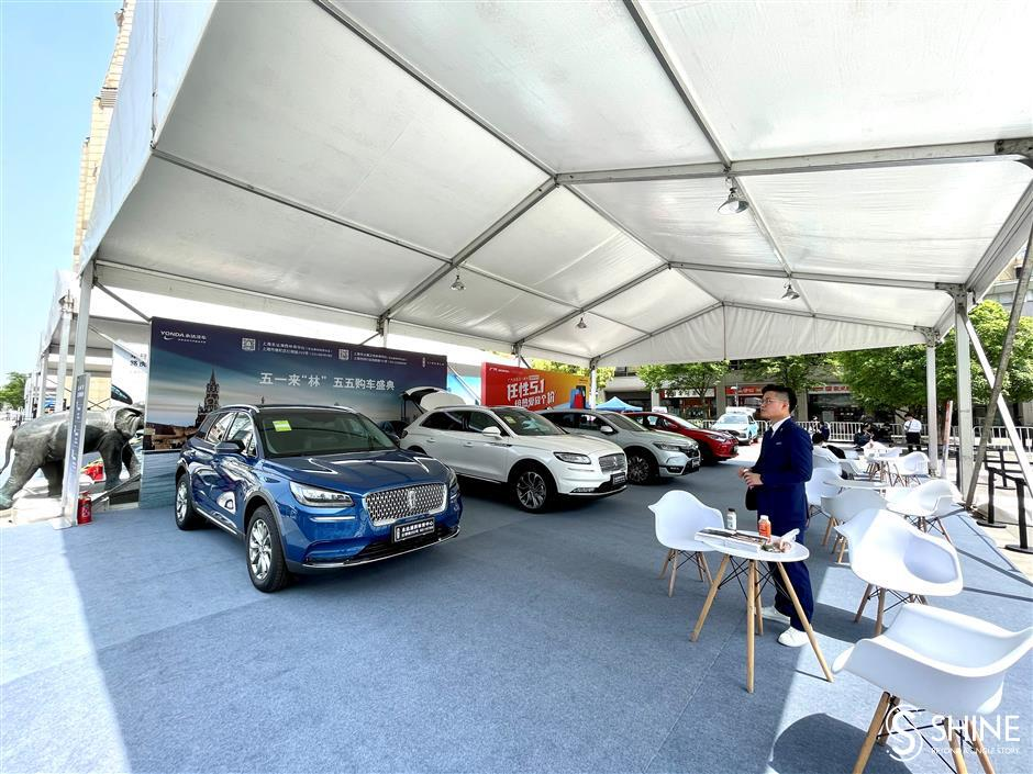 Latest models on show at Putuo autofestival