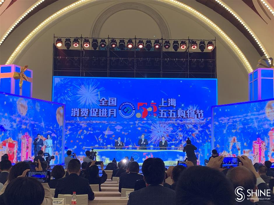 Shopping festival to drive high-quality economic growth