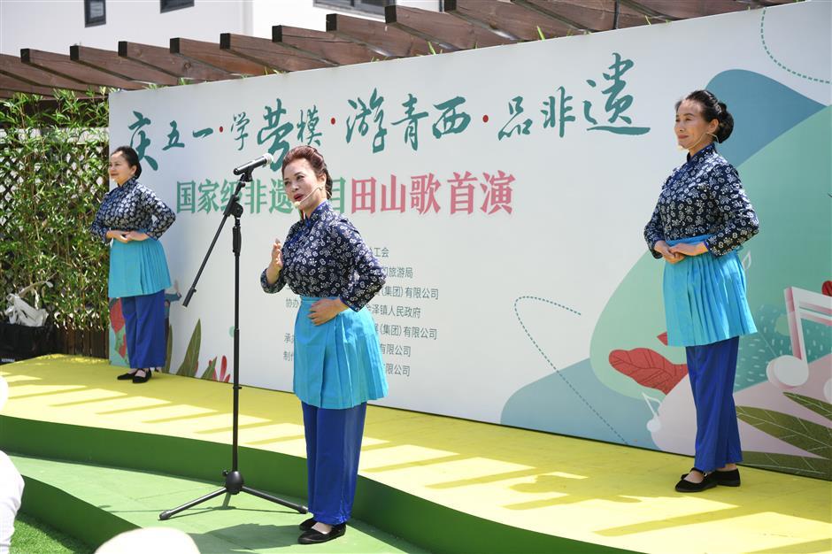Qingpu District farm heritage performance on song