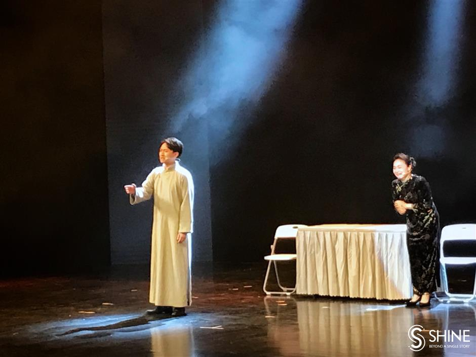 Winning families take the stage in Jingan