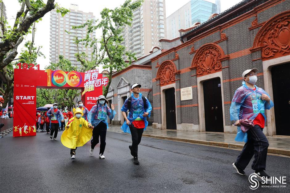Students learn about CPC on Chinas Youth Day
