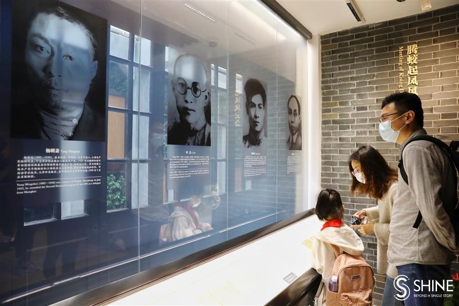Second National Congress site reopens with original look
