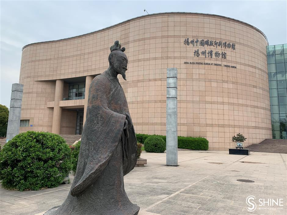 Its the time to indulge yourself in Yangzhou
