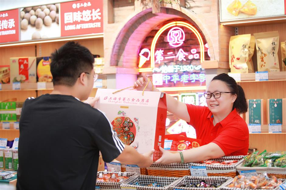 Shanghais traditional snacks now appeal to younger tastes