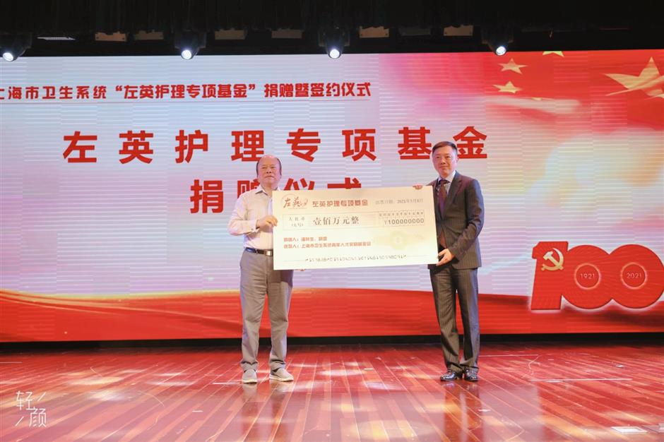Family of renowned nurseZuo Ying recognizes excellence