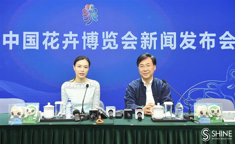ChongmingIsland set for blossomingflower expo