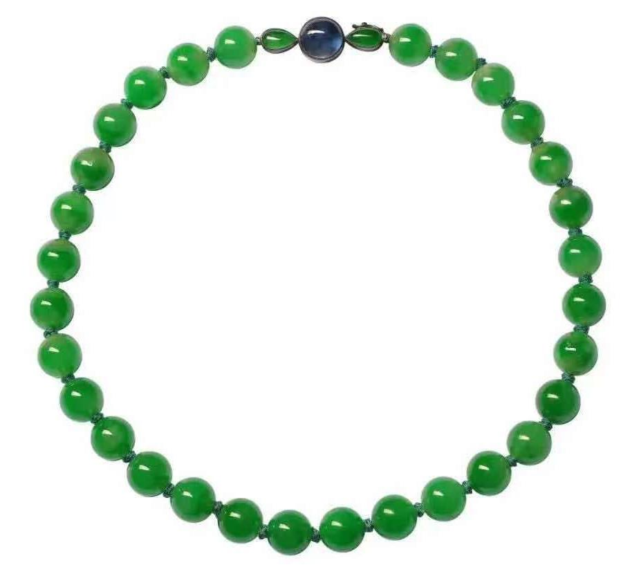 Catch a glimpse of legendary emerald necklace