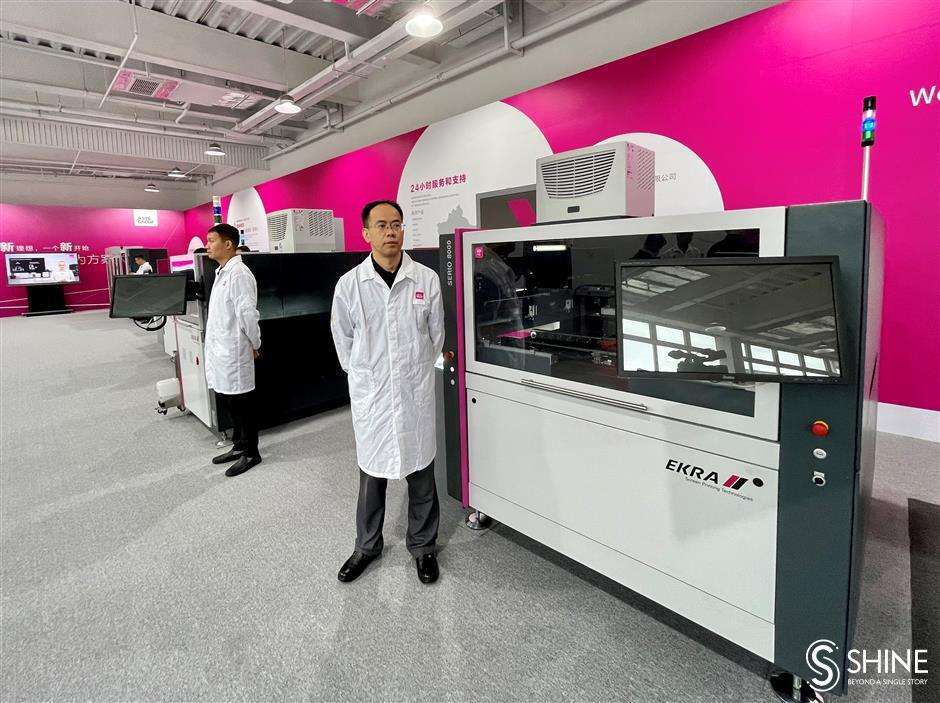 German smart factory unveiled in former Baoshan industrial site