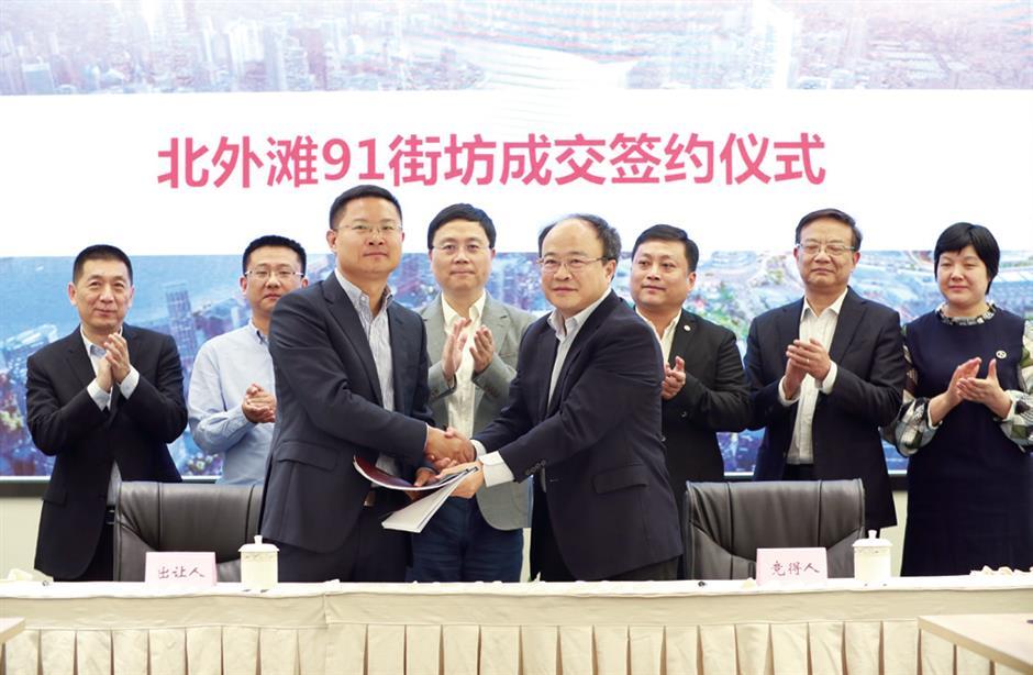 Flagship center to serve North Bund firms