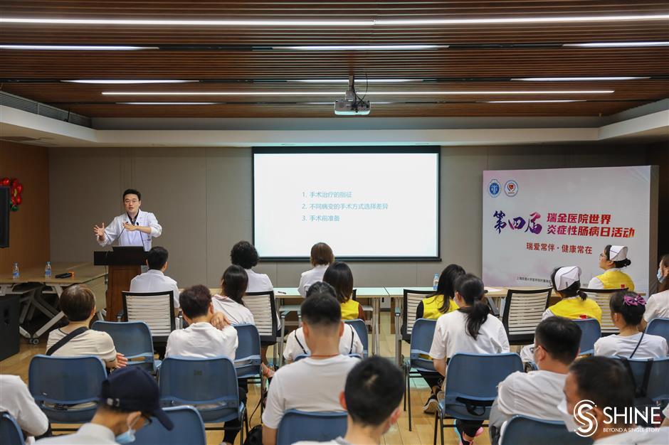 Raising awareness of inflammatory bowel disease