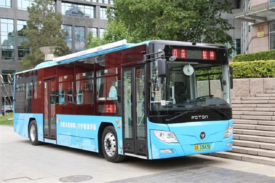 Beijing to get upgraded COVID-19 vaccination vehicles this month