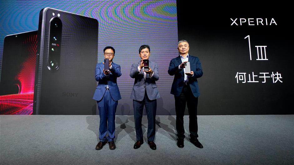 Sony expands into mobile and service sectors