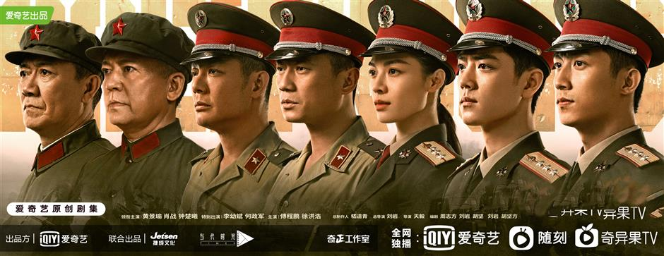 iQiyi unveils ambitious offerings targeted at youth
