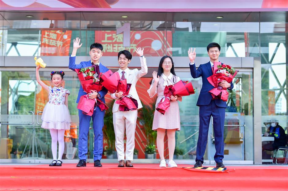 Stars open 2021 Shanghai Science Festival