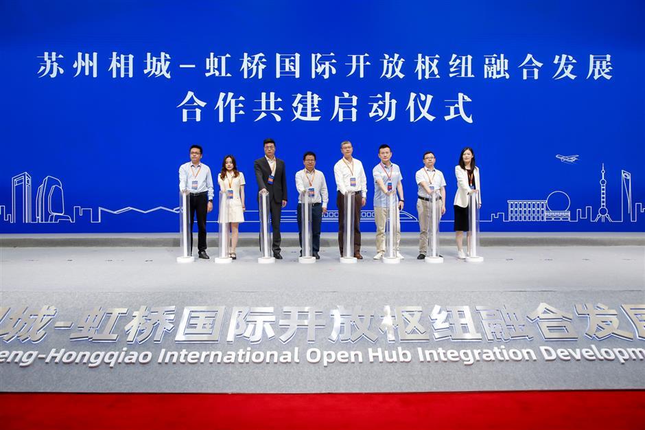 Agreement under the framework of Hongqiao International Open Hub signed