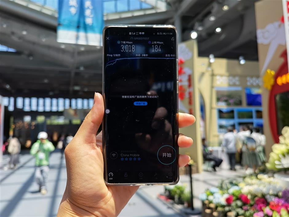Flower expo offers lightning-fast 5G connections