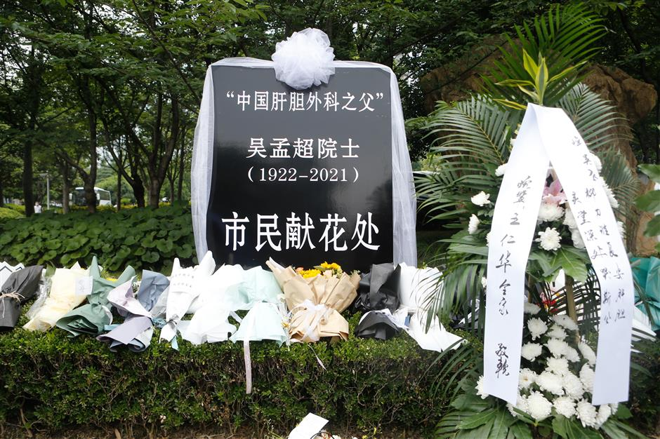Top Chinese liver surgeon dies one year shy of 100
