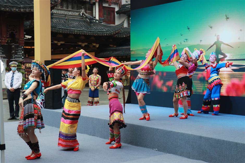 A taste of Yunnan Province in downtown Shanghai