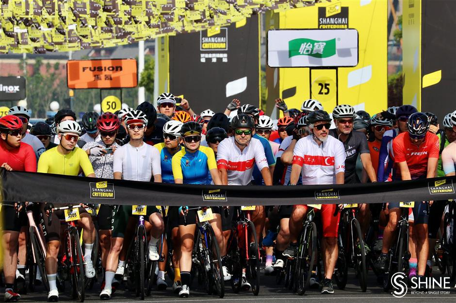 Cycle race staged in Shanghai's Lingang area a wheely good idea