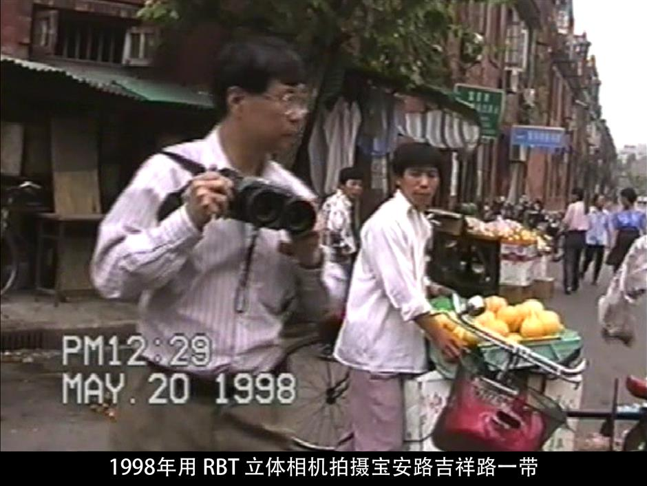 Old videos capture a city in the throes of change